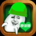 绿帽模拟器中文版