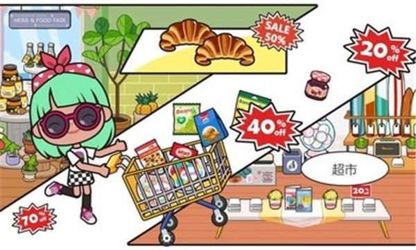 米加小镇购物