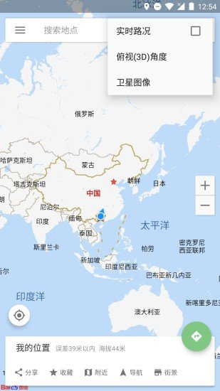 Bmap地图
