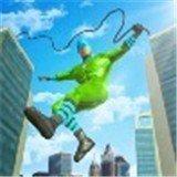 飞行绳索英雄