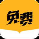 米閱小說閱讀