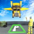 飛行垃圾車模擬器破解版