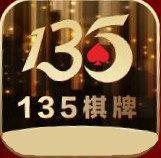 135棋牌