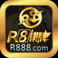 R8棋牌游戏