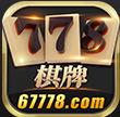 778棋牌安卓版