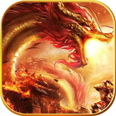 屠龙战传奇世界