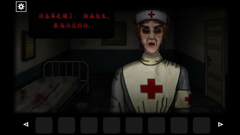 遗忘之丘:门诊室汉化版