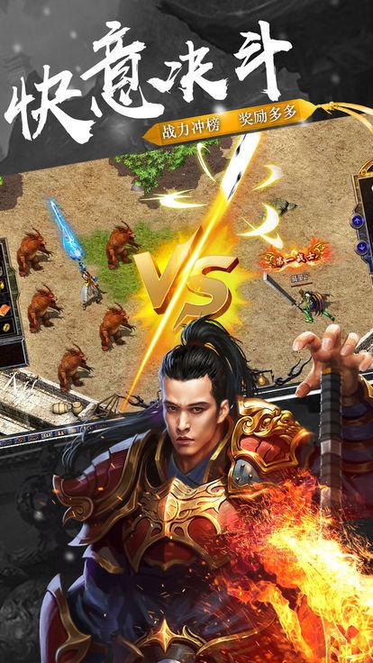 传奇盛世之屠龙世界游戏截图
