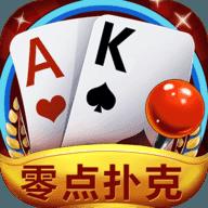 零点棋牌app