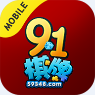 91棋牌app
