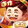聚焰斗地主app