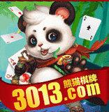熊猫棋牌正版