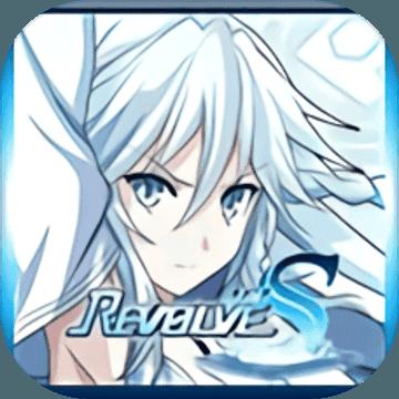 Revolve Act S