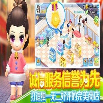 女生經營超市游戲
