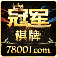 78001棋牌