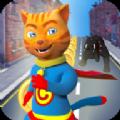 超级英雄猫酷跑