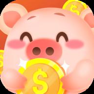 大家来养猪赚钱版