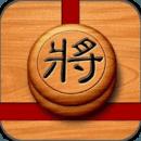 中国象棋免费版