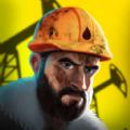 石油闲置工厂