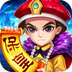 三元棋牌app