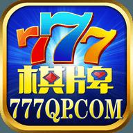 777棋牌
