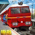 模拟铁路火车2020