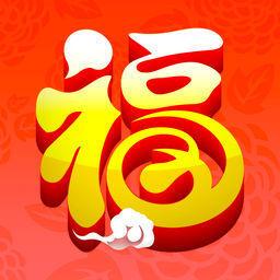 臺灣福星綜合資料