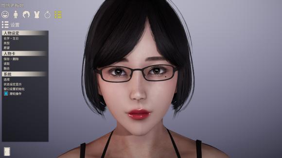 AI少女写实风美女捏脸数据包