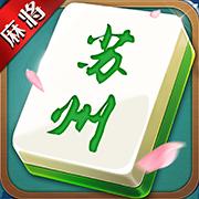 财神苏州棋牌