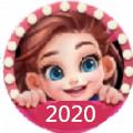 妙趣消除2020