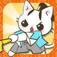 貓咪日本史