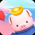 阳光牧场养猪场app