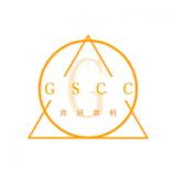 GSCC交易所