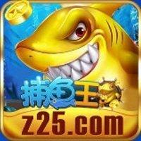 捕鱼王app