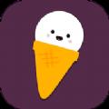 冰淇淋历险