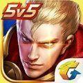 王者改名器app