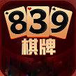 839棋牌