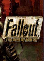 辐射1 (Fallout)中文破解版下载