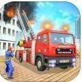 城市消防車救援模擬