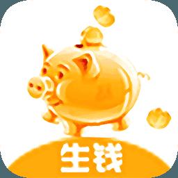 金豬賺大錢