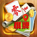 零點棋牌app