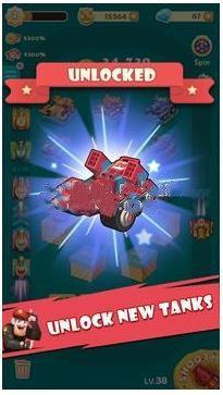糖果坦克英雄