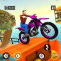 越野车障碍赛3DIOS版