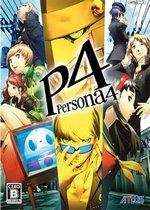 女神异闻录4 (Persona 4)PS2模拟器版