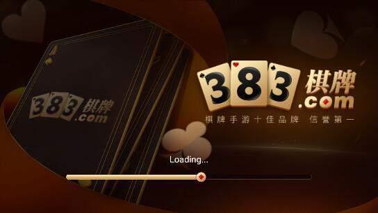 數字3棋牌游戲