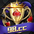 98棋牌游戏