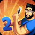 游戏开发模拟器2破解版