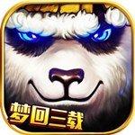 太极熊猫 v1.1.64