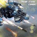 现代无人机空袭战