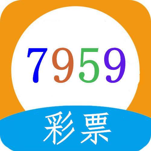 7959彩票